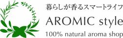 AROMICstyle