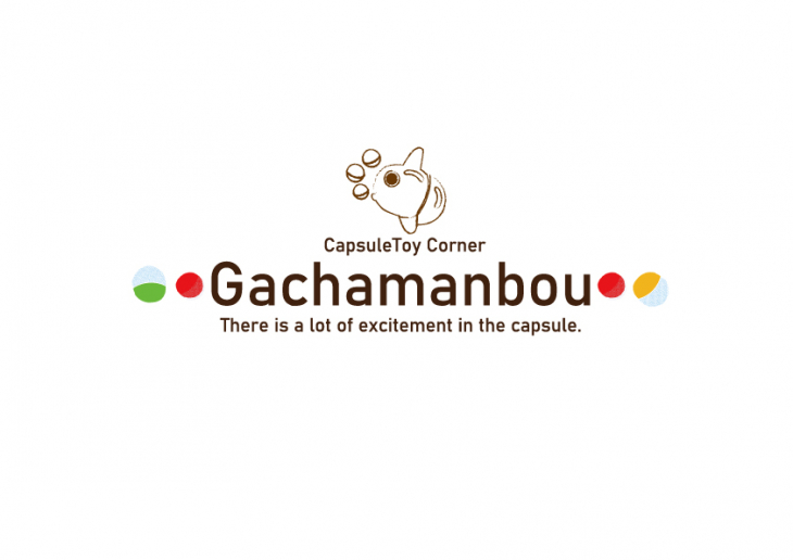 ガチャマンボウ ロゴ